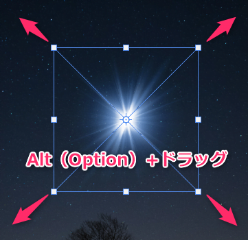 Photoshopの自由変形のAlt(Option)+ドラッグ
