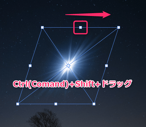 Photoshopの自由変形のCtrl(Command)+Shift+ドラッグ