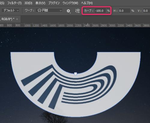 Photoshopのワープ、円弧-100%