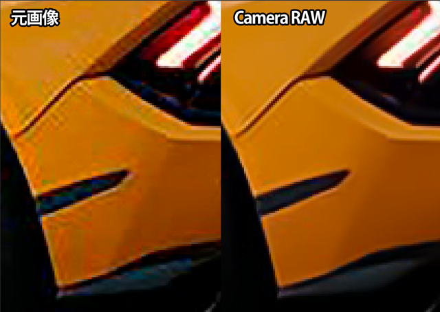 PhotoshopのCameraRAWフィルター比較画像