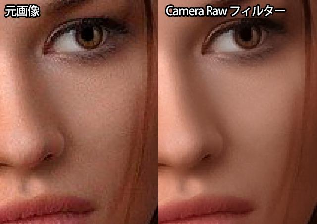 PhotoshopのCameraRawフィルターノイズ軽減の例