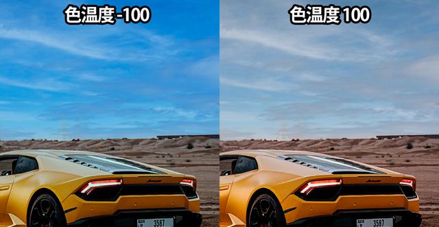 Photoshopの空の置き換えの色温度