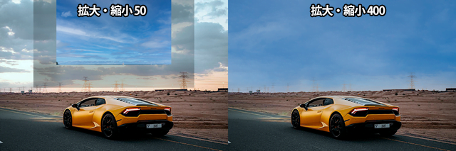 Photoshopの空の置き換えの拡大・縮小