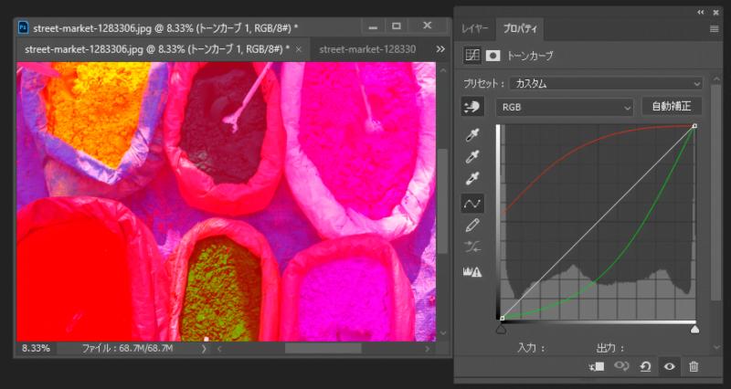 Photoshopの色相・彩度の応用例1