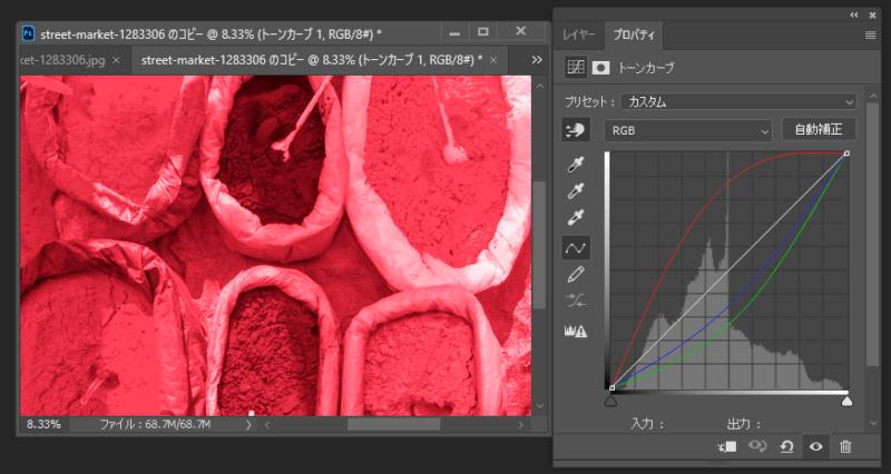 Photoshopの色相・彩度の応用例3