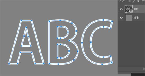 Photoshopでネオン文字を作るシェイプの変更例