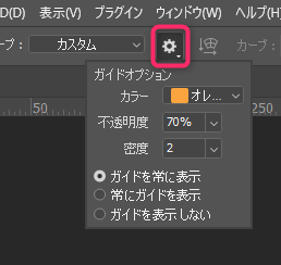 Photoshopのワープ変形のオプション